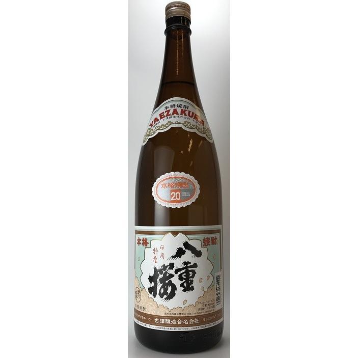 八重桜 20度 1800ml|entia