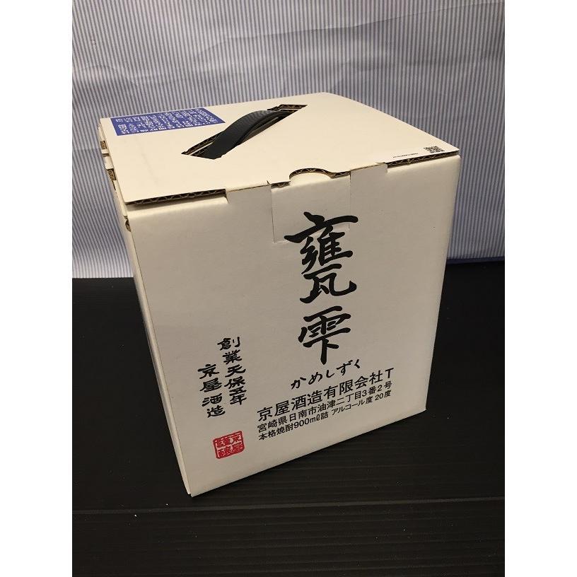甕雫(かめしずく)900ml 箱入り entia 02