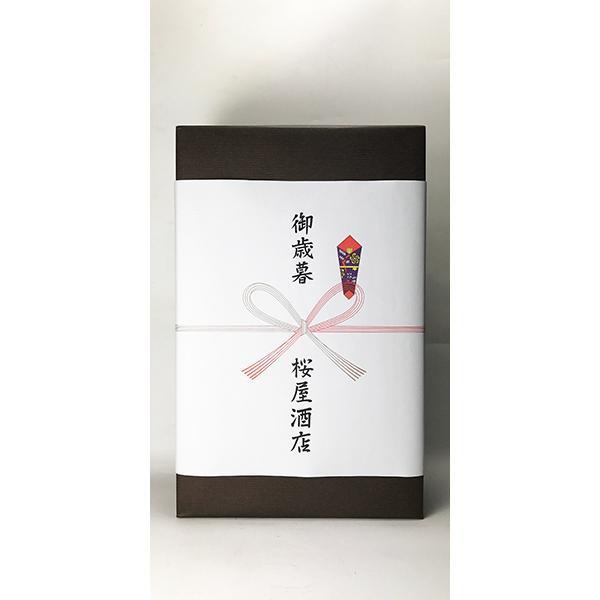 白玉醸造『魔王+彩煌の技と味 梅酒』 720ml 箱入り|entia|04