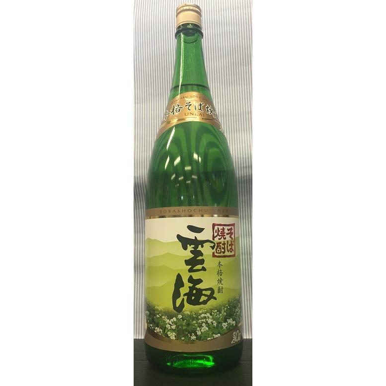 そば焼酎 雲海 20度 1.8L|entia
