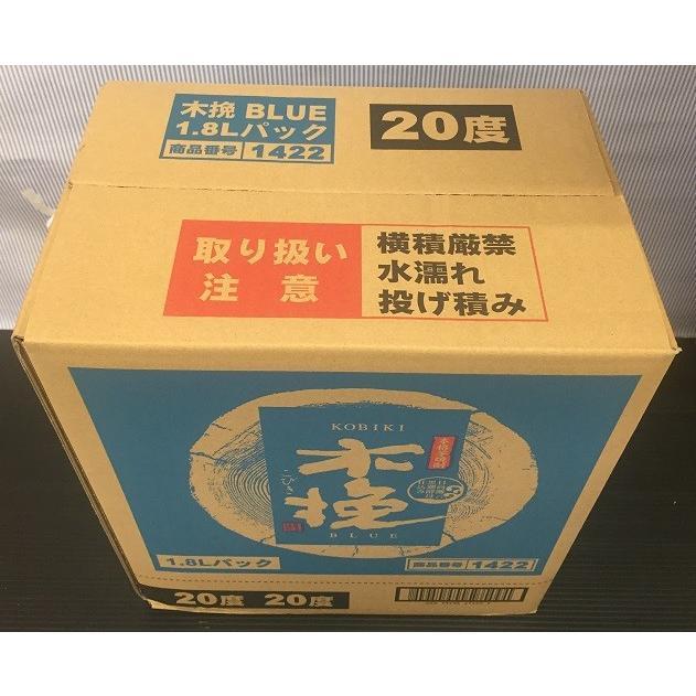 木挽きブルー20度 1.8Lパック 6本ケース|entia