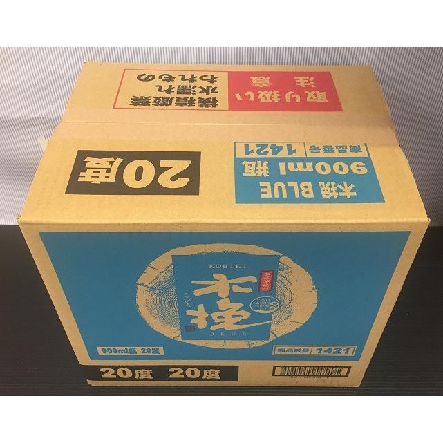 木挽きブルー20度 900ml 12本入りケース|entia