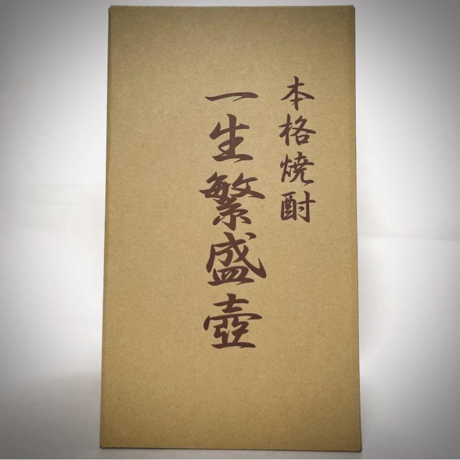 八重桜 一生繁盛 箱入り 2700ml|entia|06