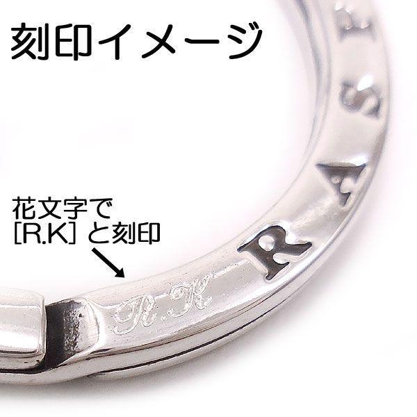 キーリング キーホルダー シルバー925 ダブルリング イタリア製 CHARMS&Co.  イニシャル刻印(別料金) レディース メンズ|entiere|06