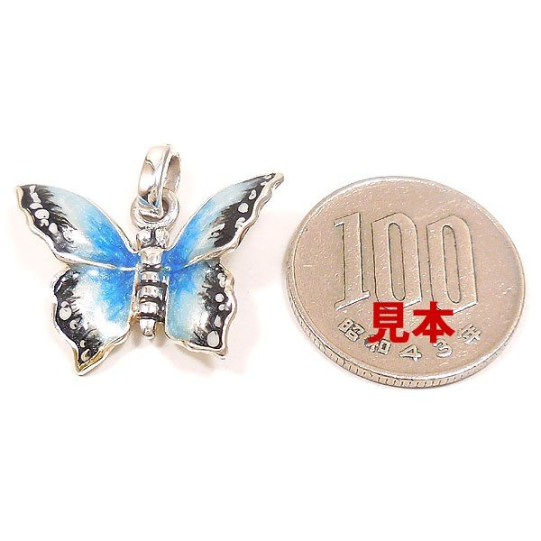 チャーム ペンダントトップ シルバー925 蝶々 チョウチョ ブルー イタリア製 サツルノ レディース|entiere|05