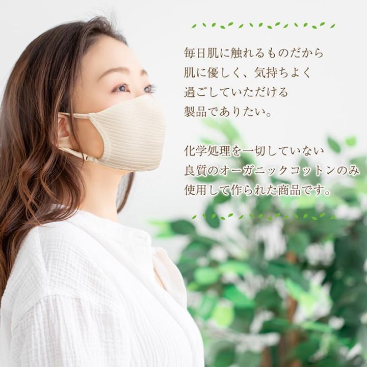 マスク かぶれ ない