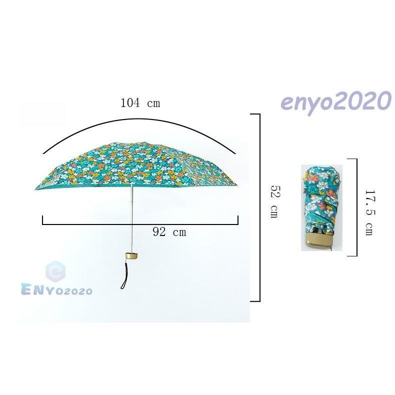 折りたたみ傘 レディース 軽量 UVカット 完全遮光 花柄 レース 姫傘 日傘 晴雨兼用 折り畳み 遮熱 遮光 紫外線 雨傘|enyo2020|07