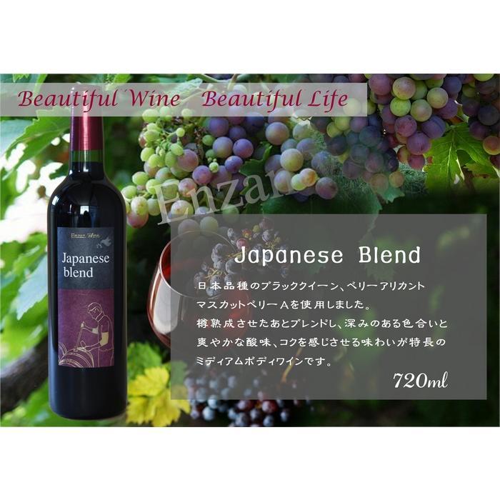 Japanese Blend 2019 enzanwine
