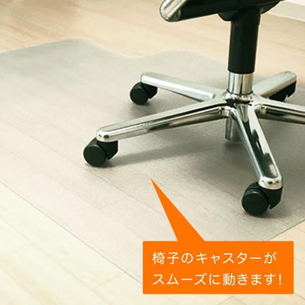 チェアマット(チェアーマット) ハードフロア用 家具 オフィス デザイン おしゃれ 海外 輸入 椅子 ビニール 透明 クリア デスクワーク 床 保護|eoffice|03