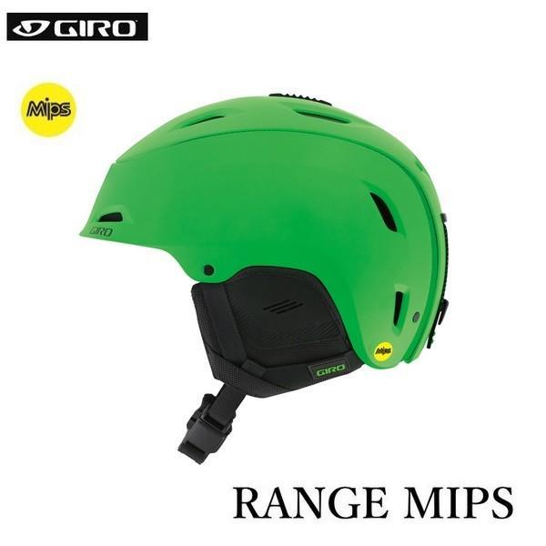 GIRO 2018 ヘルメット RANGE MIPS◆Matte Bright 緑