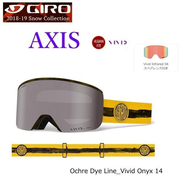 最初の  GIRO<2019>AXIS アクシス(Asian-Fit) Ochre Dye Line_Vivid Onyx 14 ゴーグル, ハッピークラブ e08c4506