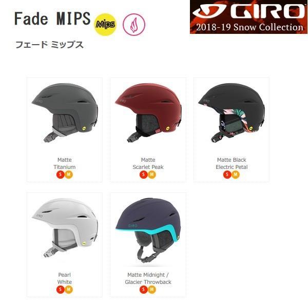 GIRO<2019>FADE MIPS スキー ヘルメット Women レディス