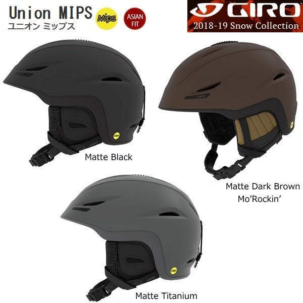 沸騰ブラドン GIRO 2019 UNION MIPS Asianfit スキー ヘルメット アジアンフィット, 小須戸町 5f601f00