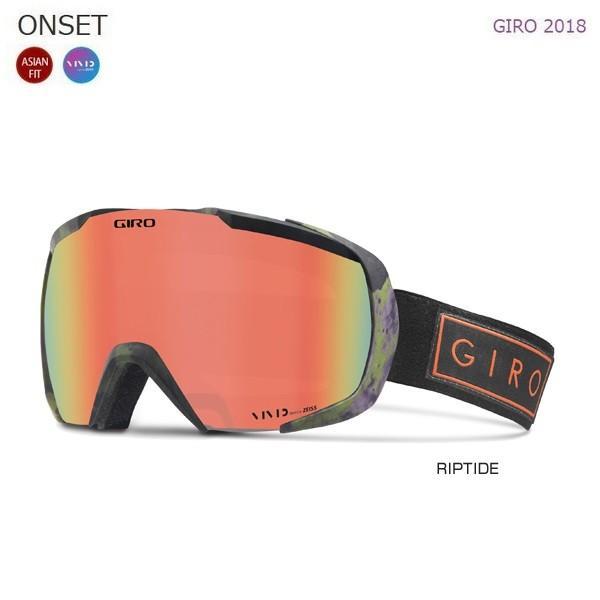 最新な GIRO 2018 ONSET GIRO アジアンフィット RIPTIDE RIPTIDE/Vivid/Vivid Infrared58 ゴーグル ゴーグル ジロ, 羽黒町:89f95de9 --- airmodconsu.dominiotemporario.com