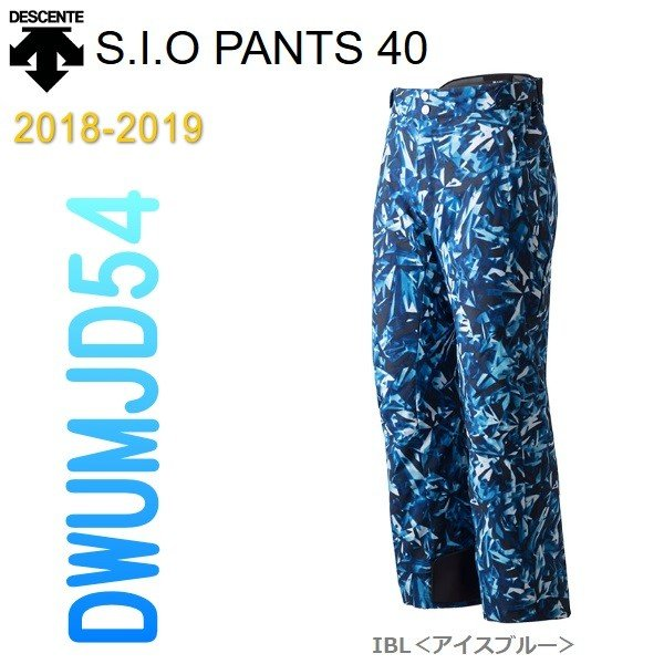 DESCENTE 2019 スキーパンツ DWUMJD54<S.I.O PANTS 40>IBL デサント 技術選着用モデルスキーウェア