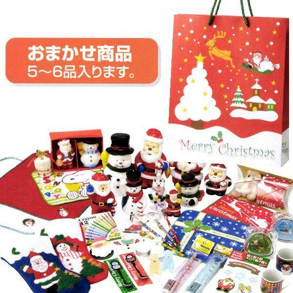 景品セット 福袋 クリスマス雑貨5点入 24セット