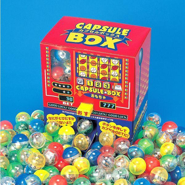 カプセルマシン おもちゃカプセルボックス 100人用