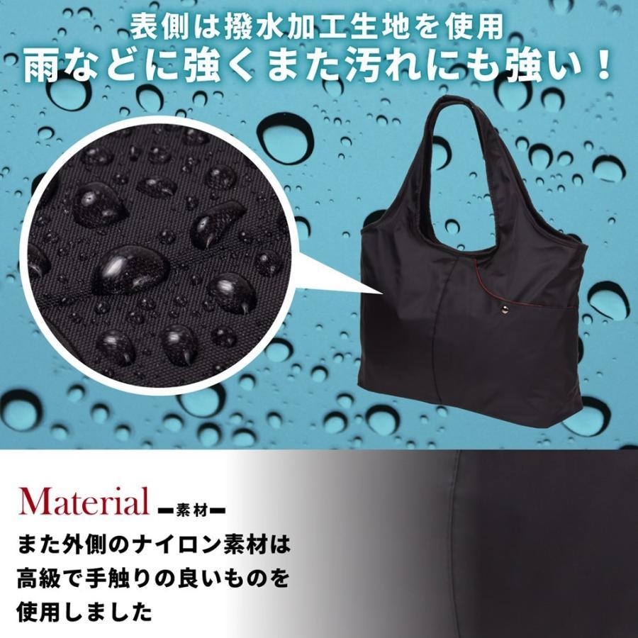 超軽量 防水ポケット ショルダー トート レディース バッグ 2way ポケット全11個 A4 収納 多機能 大容量 マザーズバッグ ナイロン Lサイズ プレゼント バッグ 雨の日 梅雨