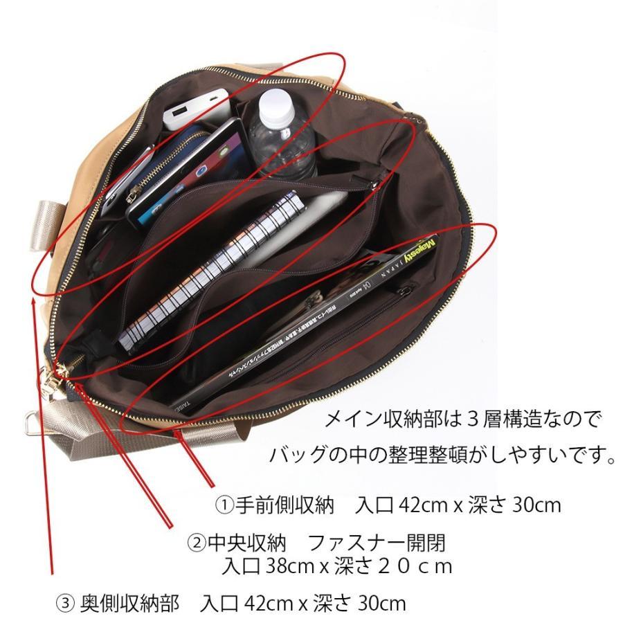 送料無料 ショルダーバッグ トートバッグ メンズ レディース 大容量 軽量 2 WAY 5色 ジムバッグ ママバッグ 撥水 防水 斜め掛け 通勤 通学 雨の日