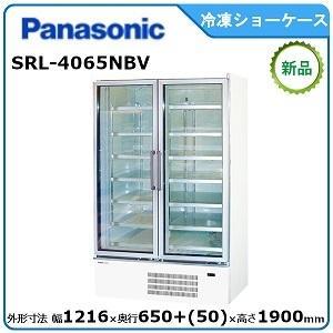 パナソニック(旧サンヨー)冷凍リーチインショーケース(機械下置)型式:SRL-4065N(旧SRL-4065NA) 送料:無料(メーカーより直送):メーカー保証付