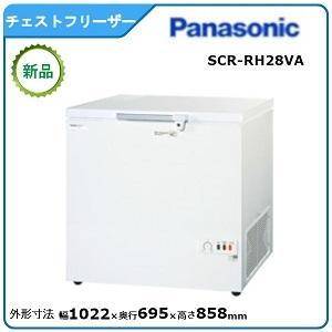 パナソニック(旧サンヨー)チェストフリーザー 型式:SCR-RH28VA 送料:無料(メーカーより直送):メーカー保証付 在庫僅少