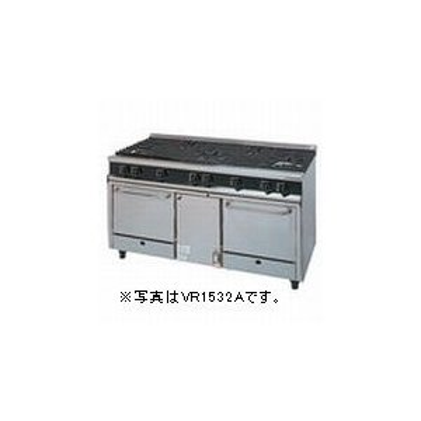 タニコーガスレンジ(Vシリーズ)型式:VR1532R1 送料:無料(メーカーより直送):メーカー保証付 受注生産品
