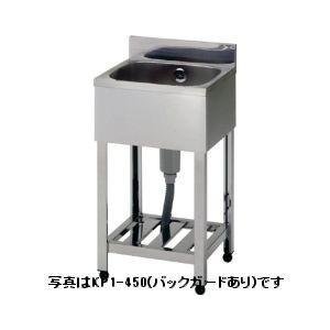 アズマ・東製作所一槽シンク型式:KP1-1500 送料:無料(メーカーより直送):メーカー保証付