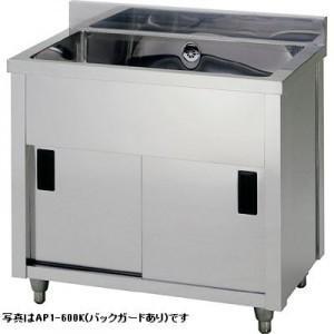 アズマ・東製作所一槽キャビネットシンク型式:AP1-1200K 送料:無料(メーカーより直送):メーカー保証付