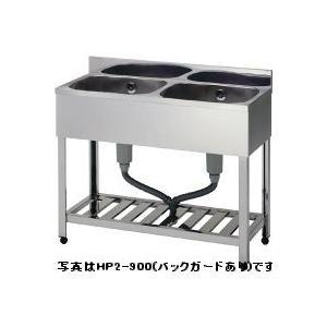アズマ・東製作所二槽シンク型式:HP2-1800 送料:無料(メーカーより直送):メーカー保証付