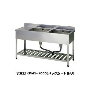 アズマ・東製作所二槽水切シンク型式:HPM2-1800 送料:無料(メーカーより直送):メーカー保証付