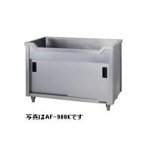 アズマ・東製作所舟型キャビネットシンク型式:AF-1500K 送料:無料(メーカーより直送):メーカー保証付