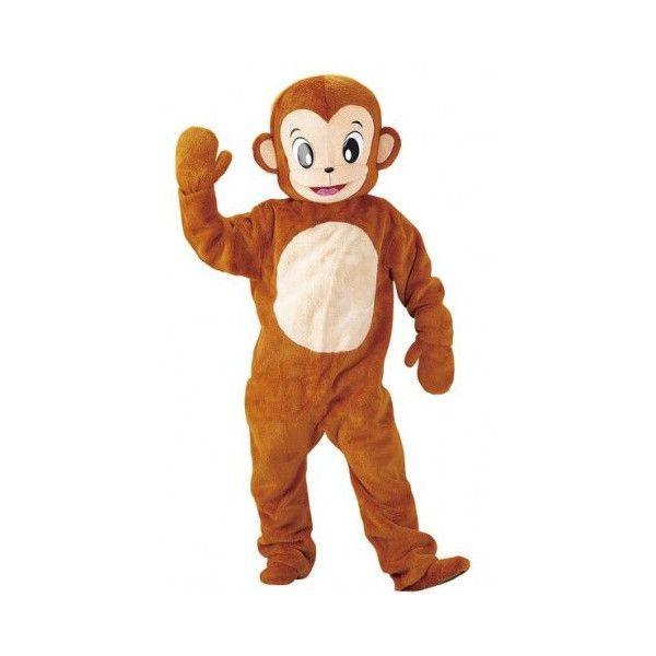 着ぐるみ[きぐるみ] さる[サル・猿] ※完売致しました