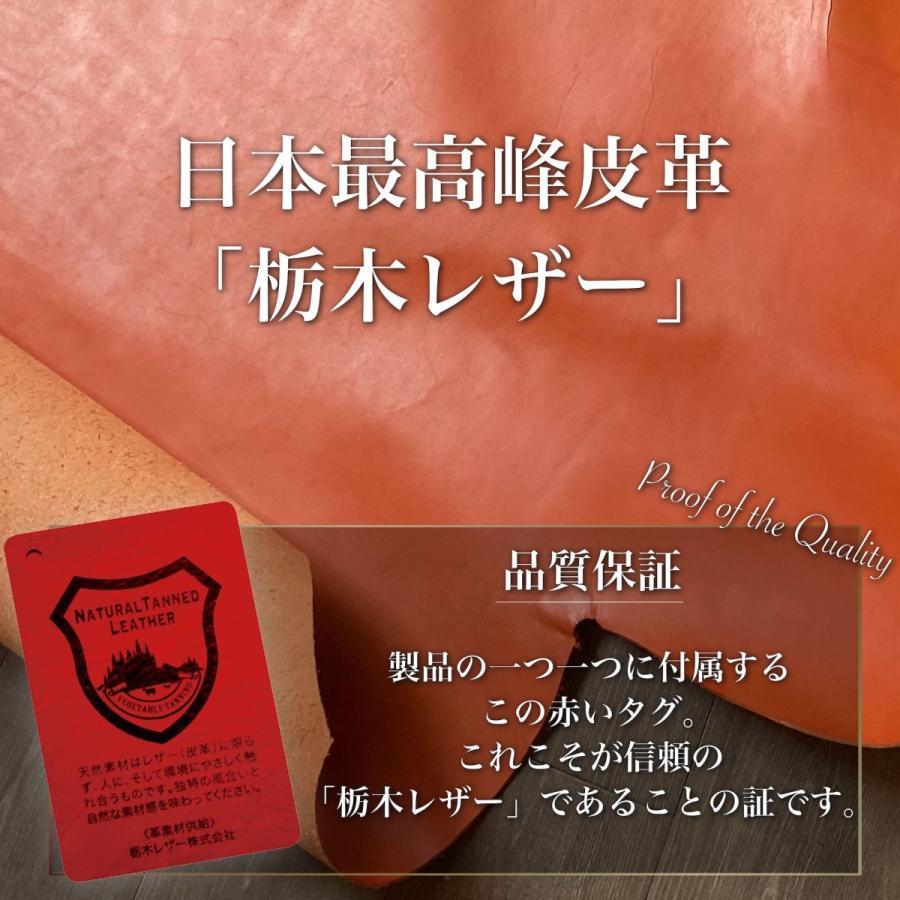 栃木レザー 財布 メンズ 二つ折り 革 本革 二つ折り財布 牛革 小銭入れ 日本製 メンズ財布 薄型 スリム レザー 紳士用 さいふ 男性 ブランド WL16 送料無料|eredita-ys|04