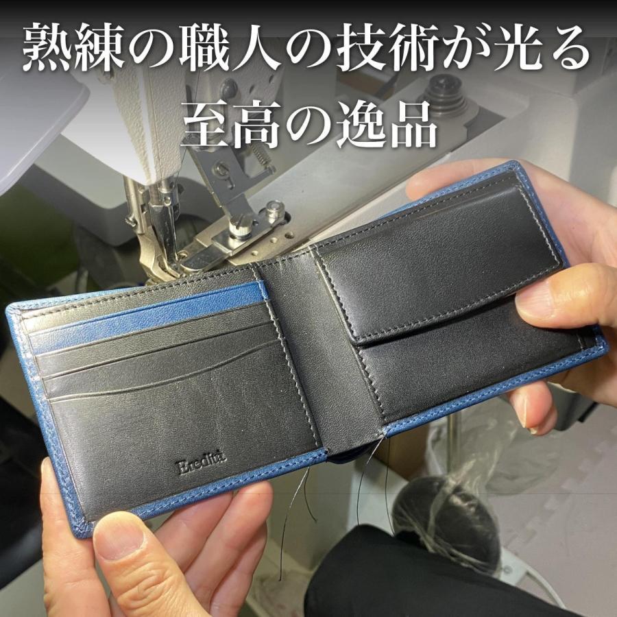栃木レザー 財布 メンズ 二つ折り 革 本革 二つ折り財布 牛革 小銭入れ 日本製 メンズ財布 薄型 スリム レザー 紳士用 さいふ 男性 ブランド WL16 送料無料|eredita-ys|05