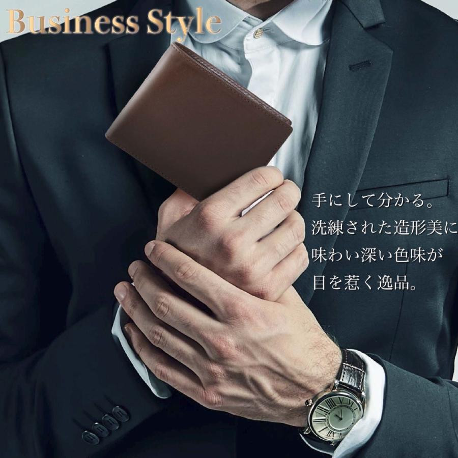 栃木レザー 財布 メンズ 二つ折り 革 本革 二つ折り財布 牛革 小銭入れ 日本製 メンズ財布 薄型 スリム レザー 紳士用 さいふ 男性 ブランド WL16 送料無料|eredita-ys|06