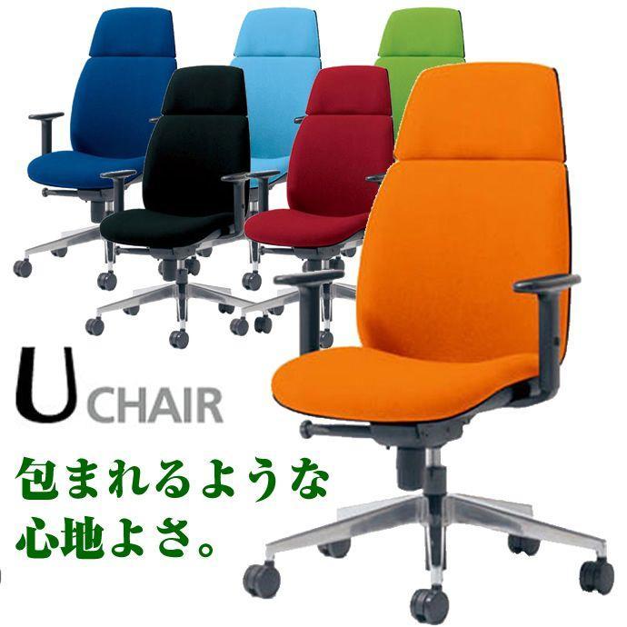 プラス オフィスチェア Uチェア プラス オフィスチェア Uチェア ハイバック 肘付 アルミ脚 シェルカラー:ブラック KD-UC67SEL (PLUS Uchair/オフィスチェアー/パソコンチェア/デスク