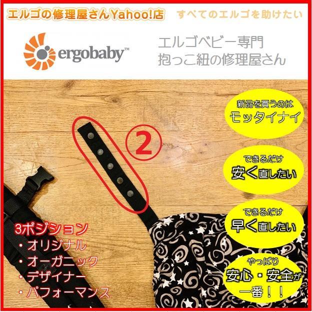 エルゴ 修理 3ポジション (2)左フード側凹スナップとれ プラスチック ボタン交換 だっこ紐 おんぶ紐 オリジナル デザイナー オーガニック|ergo-no-syuuriyasan