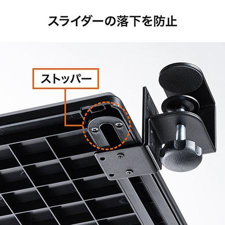 後付キーボードスライダー クランプ式 デスク設置 キーボード マウス収納対応 高さ変更可能 幅70cm|ergs|11