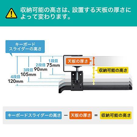 後付キーボードスライダー クランプ式 デスク設置 キーボード マウス収納対応 高さ変更可能 幅70cm|ergs|13
