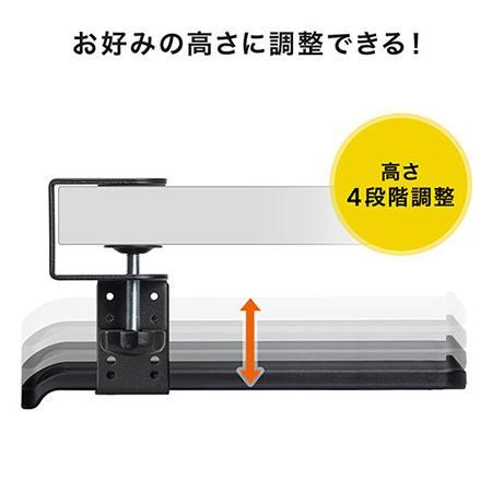 後付キーボードスライダー クランプ式 デスク設置 キーボード マウス収納対応 高さ変更可能 幅70cm|ergs|03