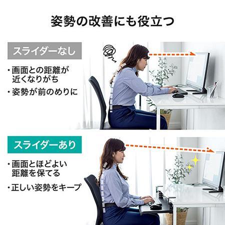 後付キーボードスライダー クランプ式 デスク設置 キーボード マウス収納対応 高さ変更可能 幅70cm|ergs|08