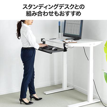 後付キーボードスライダー クランプ式 デスク設置 キーボード マウス収納対応 高さ変更可能 幅70cm|ergs|09