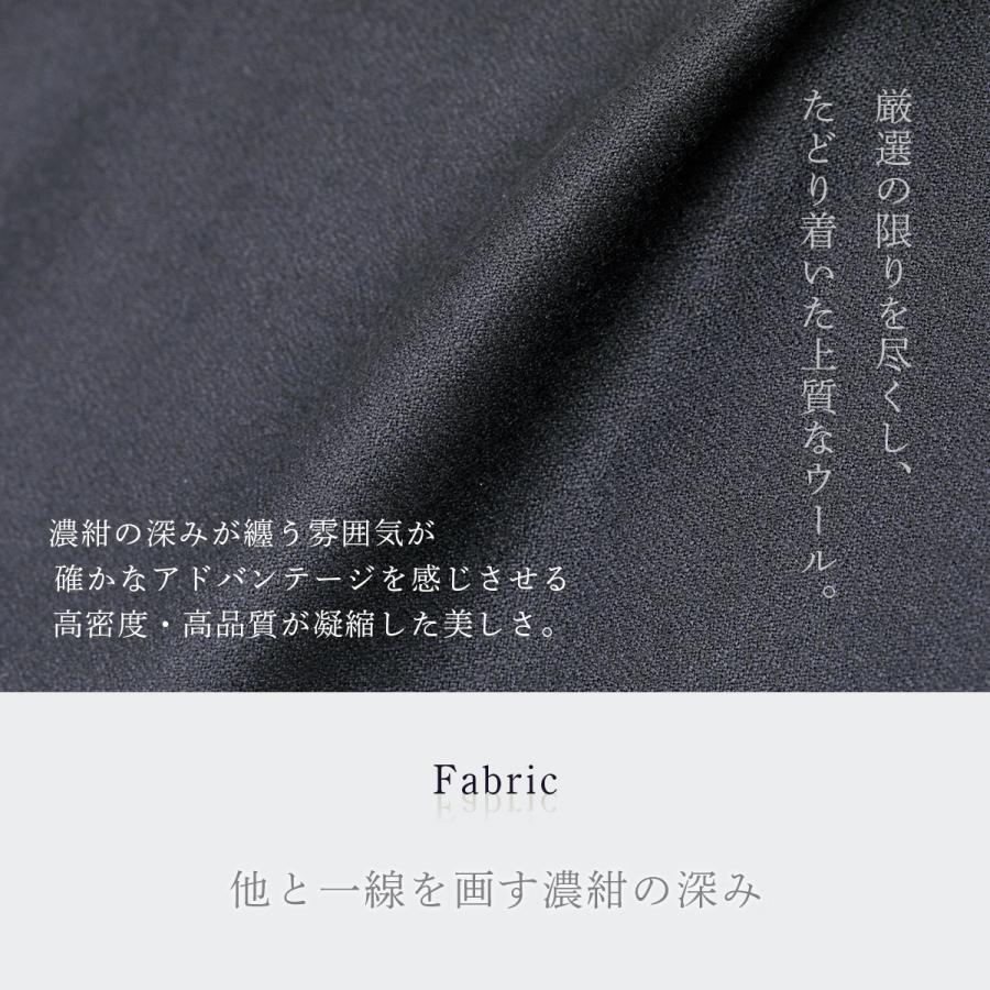 お受験 スーツ ママ レディース 濃紺 ワンピース ウール 面接 学校訪問 見学用 ernie-essie 02