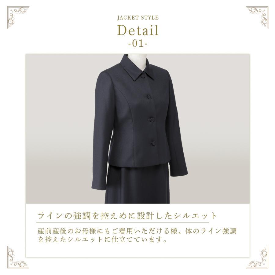 お受験 スーツ ママ レディース 濃紺 ワンピース ウール 面接 学校訪問 見学用 ernie-essie 04