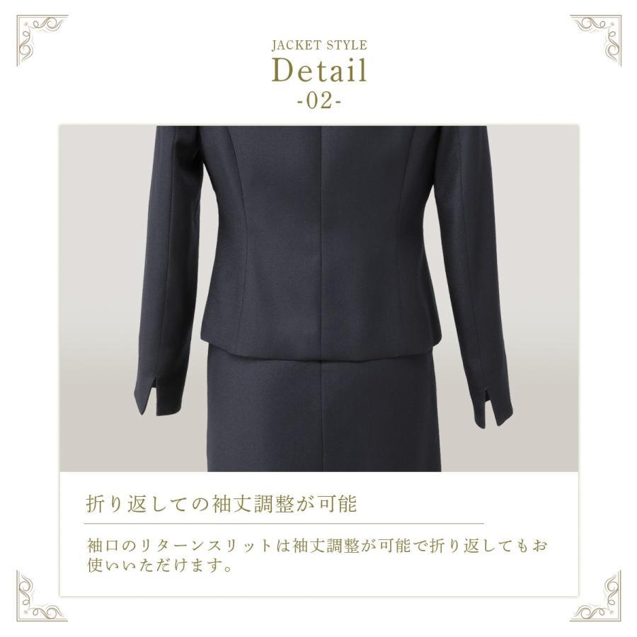 お受験 スーツ ママ レディース 濃紺 ワンピース ウール 面接 学校訪問 見学用 ernie-essie 05