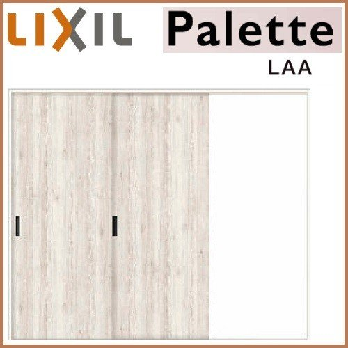 リクシル LIXIL 片引戸2枚建 ノンケーシング枠 ラシッサD パレット デザインLAA  2420