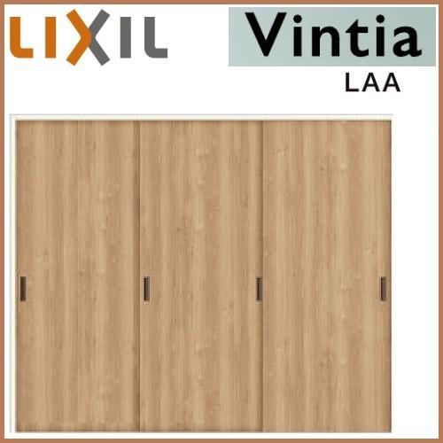 リクシル LIXIL 引き違い戸3枚建 ノンケーシング枠 ラシッサD ヴィンティア デザインLAA  2420