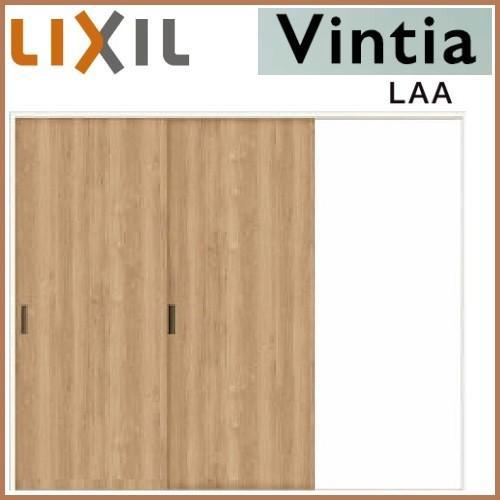 リクシル LIXIL 片引戸2枚建 ノンケーシング枠 ラシッサD ヴィンティア デザインLAA  2420
