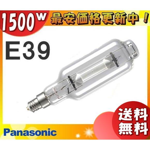 パナソニック(Panasonic) MT1500B/BH/D/N [MT1500BBHDN] スカイビーム 片口金 E型 MT1500B/BH/D[MT1500BBHD]の代替品
