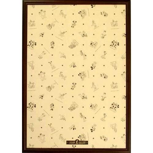 ジグソーパネル ディズニー専用木製パネル 1000ピース用 ブラウンパズル その他ディズニーキャラ